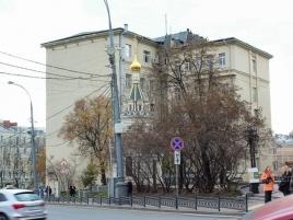 Лот № 1569, Продажа офисов в ЦАО - Фото 5