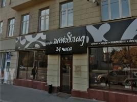 Лот № 1569, Продажа офисов в ЦАО - Фото