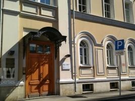 Лот № 1675, Офисное здание, Продажа офисов в ЦАО - Фото 8