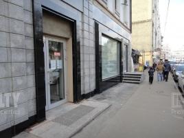 Лот № 4661, Продажа офисов в ЦАО - Фото
