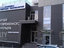 Лот № 5740, ЖК Шмитовский 16, Продажа офисов в ЦАО - Фото 8