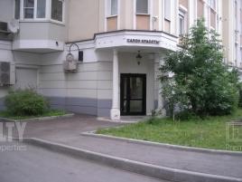 Лот № 208, Аренда офисов в ЦАО - Фото