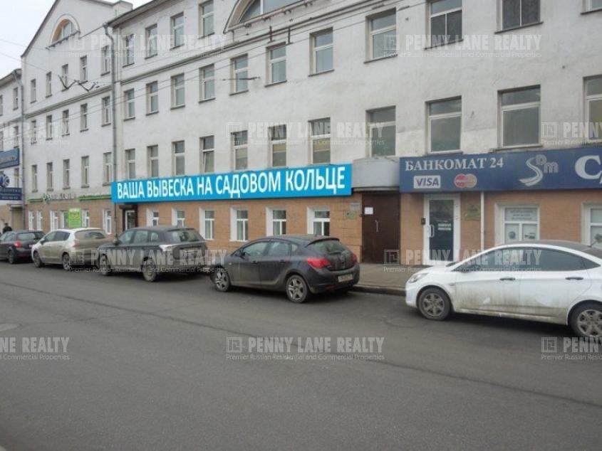 Лот № 6915, Продажа офисов в ЦАО - Фото
