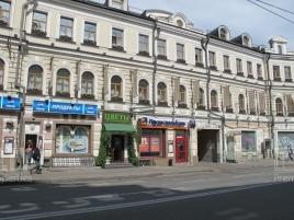 Лот № 3058, Продажа офисов в ЦАО - Фото