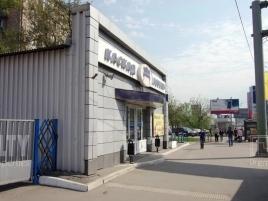 Лот № 3657, ОСЗ в БЦ «Каскад-Мебель», Аренда офисов в САО - Фото 6
