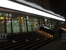 Лот № 4385, Торговая Галерея «Радуга», Продажа офисов в СЗАО - Фото