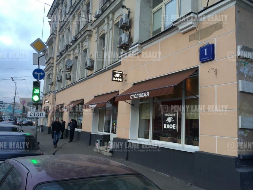 Лот № 4392, Продажа Ресторана, Продажа офисов в ЦАО - Фото