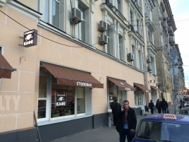 Лот № 4392, Продажа Ресторана, Продажа офисов в ЦАО - Фото 6