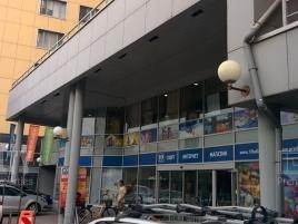 Лот № 4496, ЖК «Созвездие Капитал»., Продажа офисов в ЮЗАО - Фото