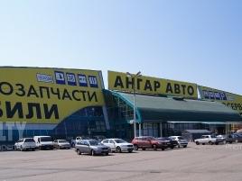 Лот № 4962, ТК Ангар Авто, Продажа офисов в Московская область - Фото 7