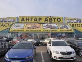 Лот № 4962, ТК Ангар Авто, Продажа офисов в Московская область - Фото 8