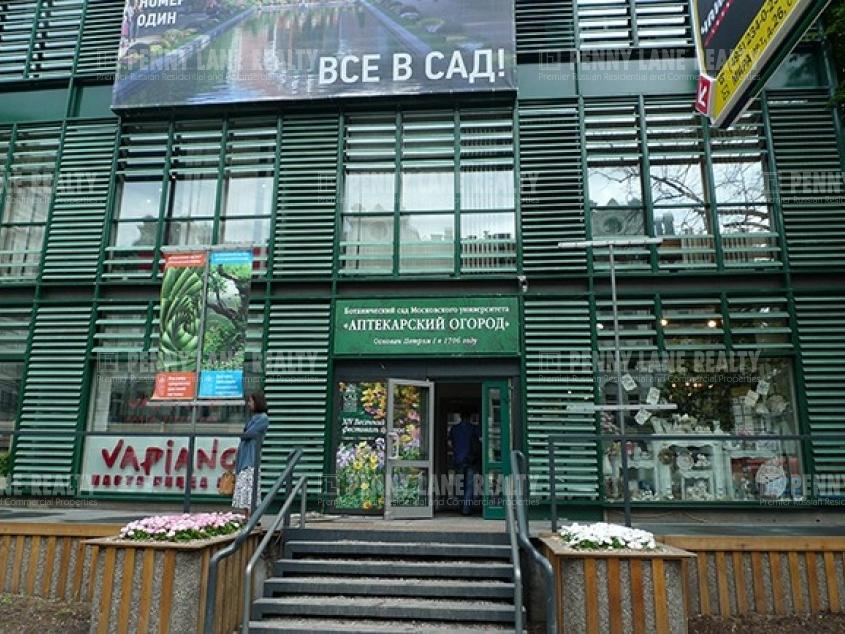 Лот № 6398, Бизнес-центр «Аптекарский огород», Аренда офисов в ЦАО - Фото
