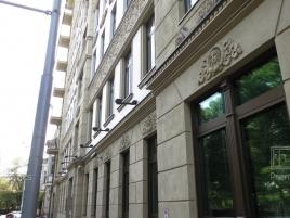 Лот № 6492, Аренда офисов в ЦАО - Фото