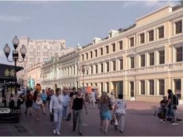 Лот № 7358, МФК на Арбатской, 39-41, Продажа офисов в ЦАО - Фото 7