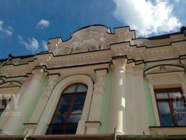 Лот № 7358, МФК на Арбатской, 39-41, Продажа офисов в ЦАО - Фото 10