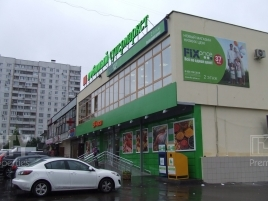Лот № 7704, Продажа офисов в ЮЗАО - Фото