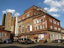 Лот № 1744, Арма Завод, Аренда офисов в ЦАО - Фото