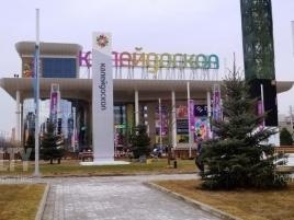 Лот № 357, Бизнес-центр Калейдоскоп, Аренда офисов в СЗАО - Фото