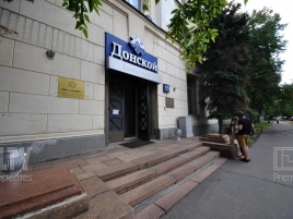 Лот № 4619, Бизнес-парк Донской, Аренда офисов в ЮАО - Фото 5