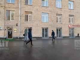 Лот № 11424, Продажа офисов в СВАО - Фото
