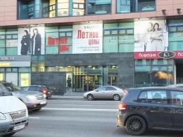 Лот № 7491, Бизнес-центр Диагональ Хаус, Аренда офисов в САО - Фото 9