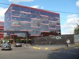 Лот № 935, Бизнес-центр «West Park», Продажа офисов в ЗАО - Фото 14