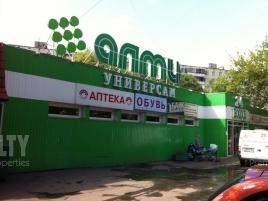 Лот № 880, Продажа офисов в ЮВАО - Фото