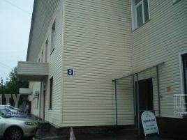 Лот № 1018, Аренда офисов в САО - Фото