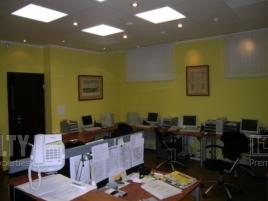 Лот № 1084, Продажа офисов в ЦАО - Фото 4
