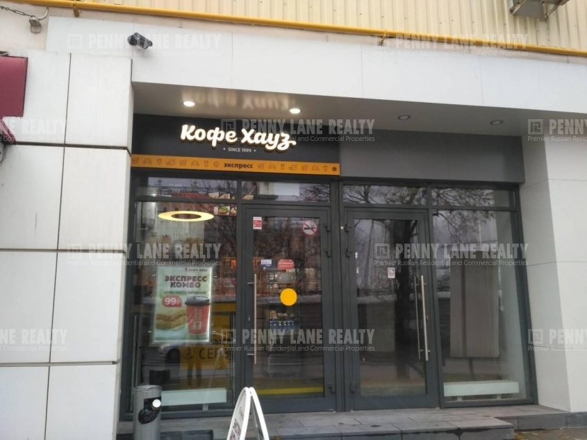 Лот № 14882, Продажа офисов в ЦАО - Фото