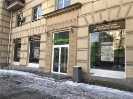 Лот № 15818, Продажа офисов в ЦАО - Фото 2