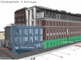 Лот № 16294, ЖК Ордынка, Продажа офисов в ЦАО - Фото