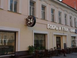 Лот № 16322, ПСН в Особняке, Продажа офисов в ЦАО - Фото 3