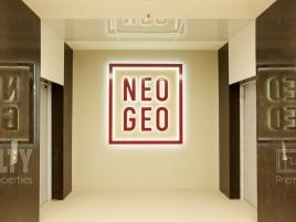Лот № 1953, БЦ Neo Geo, Продажа офисов в ЮЗАО - Фото 2