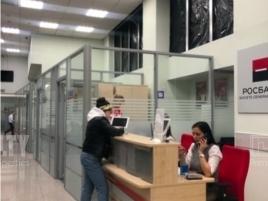 Лот № 2493, ПСН, Продажа офисов в ЦАО - Фото