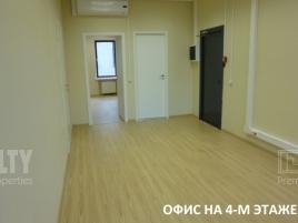 Лот № 2591, Продажа офисов в ЦАО - Фото 2