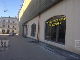Лот № 2688, Продажа офисов в ЦАО - Фото