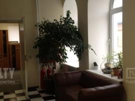Лот № 2725, Аренда офисов в ЦАО - Фото