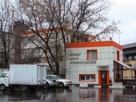 Лот № 2780, БЦ Новорогожский, Продажа офисов в ЦАО - Фото 3