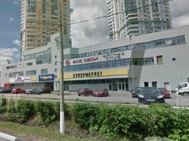 Лот № 2832, Продажа офисов в Московская область - Фото 1