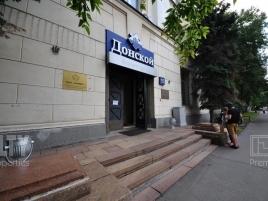 Лот № 3268, Бизнес-парк Донской, Аренда офисов в ЮАО - Фото 3