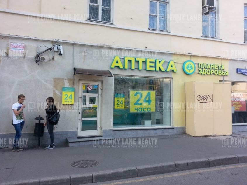 Лот № 3297, Продажа офисов в ЦАО - Фото