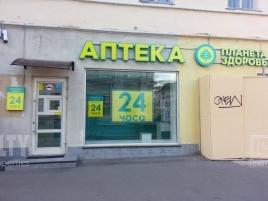 Лот № 3297, Продажа офисов в ЦАО - Фото 2
