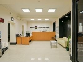Лот № 3805, Продажа офисов в ЦАО - Фото