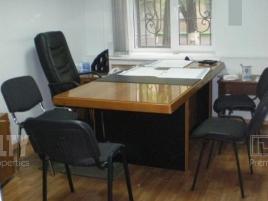 Лот № 3986, Продажа офисов в ЦАО - Фото 3