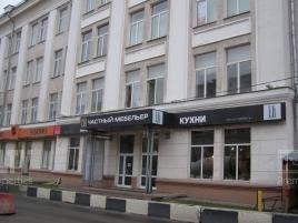 Лот № 4015, Аренда офисов в САО - Фото