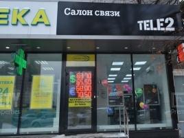 Лот № 4447, Продажа офисов в ЮЗАО - Фото