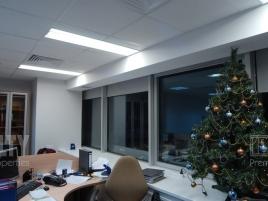 Лот № 488, Бизнес-центр Кругозор, Аренда офисов в ЮЗАО - Фото