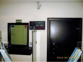 Лот № 5006, Продажа офисов в ЦАО - Фото