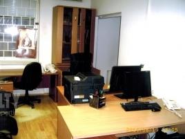 Лот № 5006, Продажа офисов в ЦАО - Фото 7